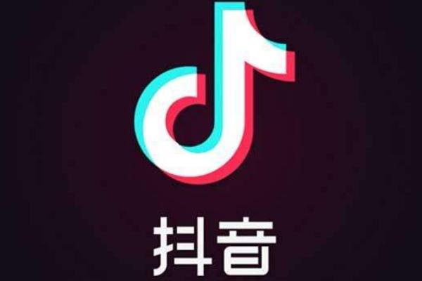 京东年货节怎么有效利用抖音推广?
