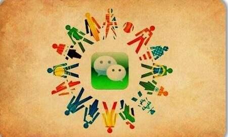 微信有什么方法批量加好友?微信批量加好友有哪些方式?