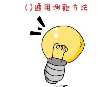 京东最新测爆款的方法有哪些?