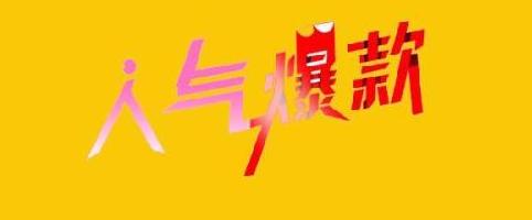 京东店铺有什么技巧快速增加粉丝?流程步骤是什么?